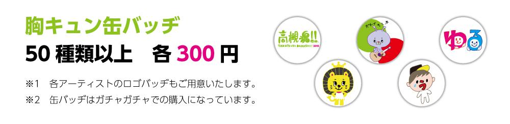 goods006