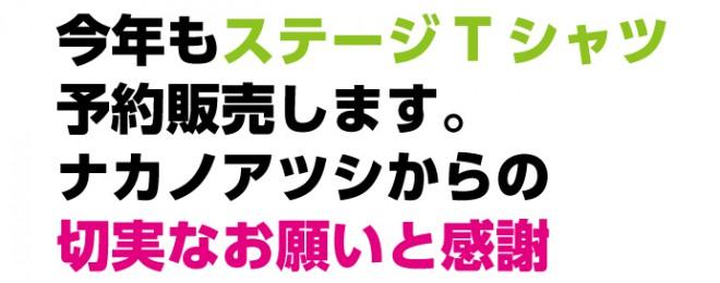 blog49