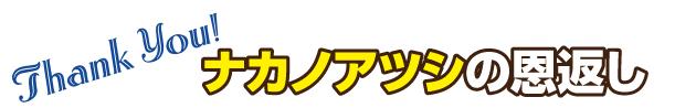 zen_01