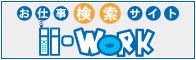 ii-WORK